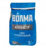 Гипс строительный Волма-Алебастр 5 кг.