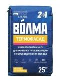 Волма-Термофасад штукатурно-клеевая смесь 25 кг.
