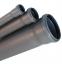 Труба для внутренней канализации ЭКОНОМ D 110*2,2 мм. L  315 мм.