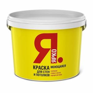 Краска ЯРКО для стен и потолков моющаяся белая, ведро  6 кг.