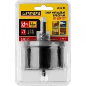 Пилы кольцевые наборные STAYER 7 шт. (26-64 мм.) глубина 32 мм. (2956-1.5)