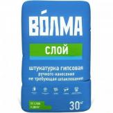 """Штукатурка гипсовая """"Волма-Слой"""" 30 кг."""
